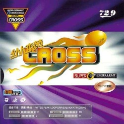Friendship - 729 Cross