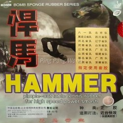 Bomb - Hammer